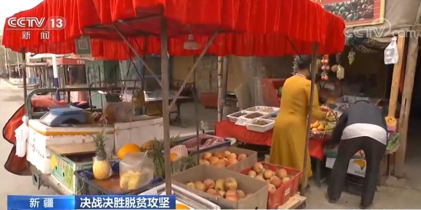 杏悦娱乐,疆新增30亿扶杏悦娱乐贫贷款助力贫困群图片