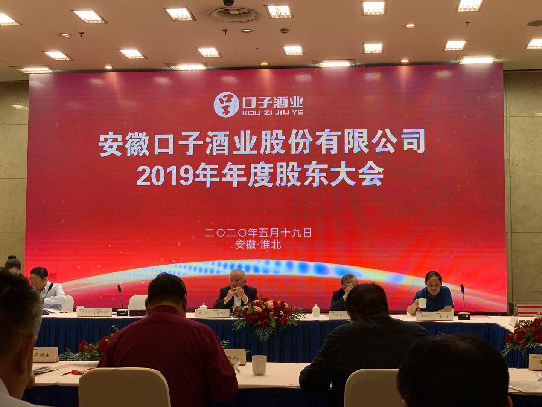 http://www.k2summit.cn/shehuiwanxiang/2481089.html