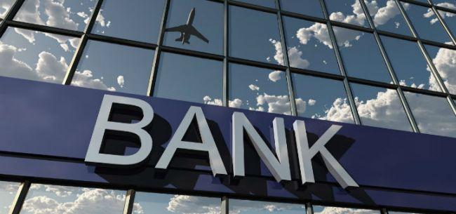【两会时间】人大代表、人行南京分行行长郭新明建议:全面系统修订《商业银行法》 推动银行业现代化