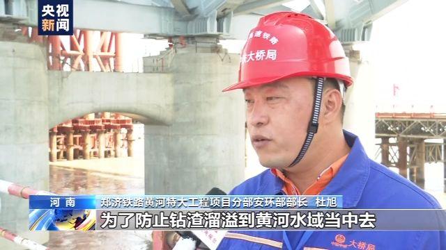 「天富」河南郑济铁路郑州黄河特大桥钢梁天富顺利合龙图片