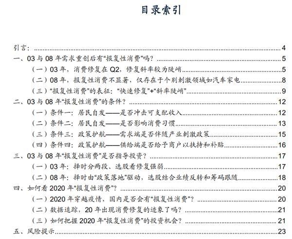 http://www.k2summit.cn/junshijunmi/2481055.html