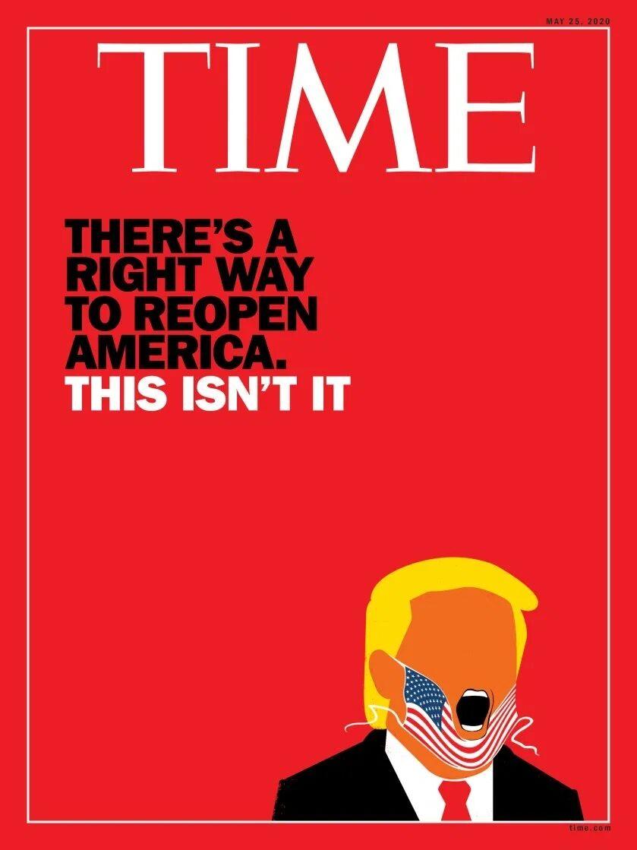 《时代》周刊最新封面:戴上口罩但没遮住嘴的特朗普