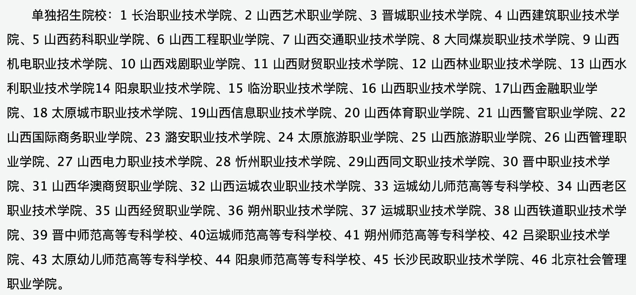招生杏悦娱乐4万余人网上志愿填报开始,杏悦娱乐图片