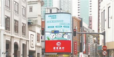 广州招行供应链闪电贷助力小企业