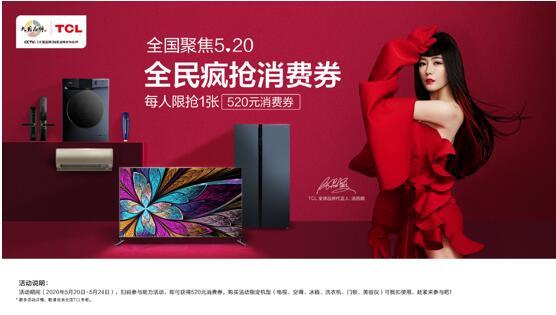 http://www.110tao.com/dianshanglingshou/353423.html