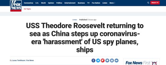 """解放军战机在南海""""至少9次骚扰""""美军侦察机?原来是趴窝的美国航母要复航了……图片"""