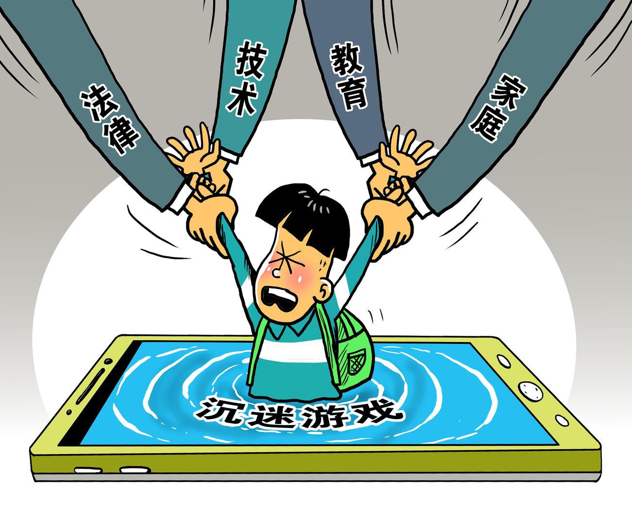 ▲漫画:若何让孩子放动手机游戏?图据ICphoto
