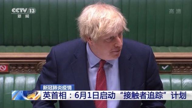 """英首相:将于6月1日启动""""接触者追踪""""计划"""