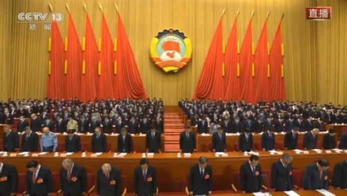 天富登录:国天富登录政协开幕会举行默图片