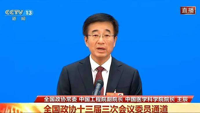 「天富注册」协委员王辰天富注册文化体制和国力的力量图片