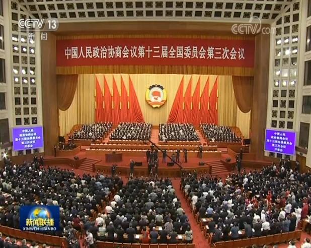 赢咖3官网:协十三届赢咖3官网三次会议在京开图片