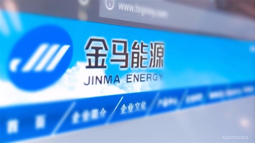 金马能源(06885.HK)附属2亿人民币陕西组物流合资