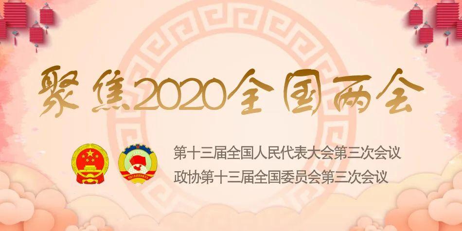 【赢咖3官网】议西藏代表团成立推赢咖3官网选吴英杰图片