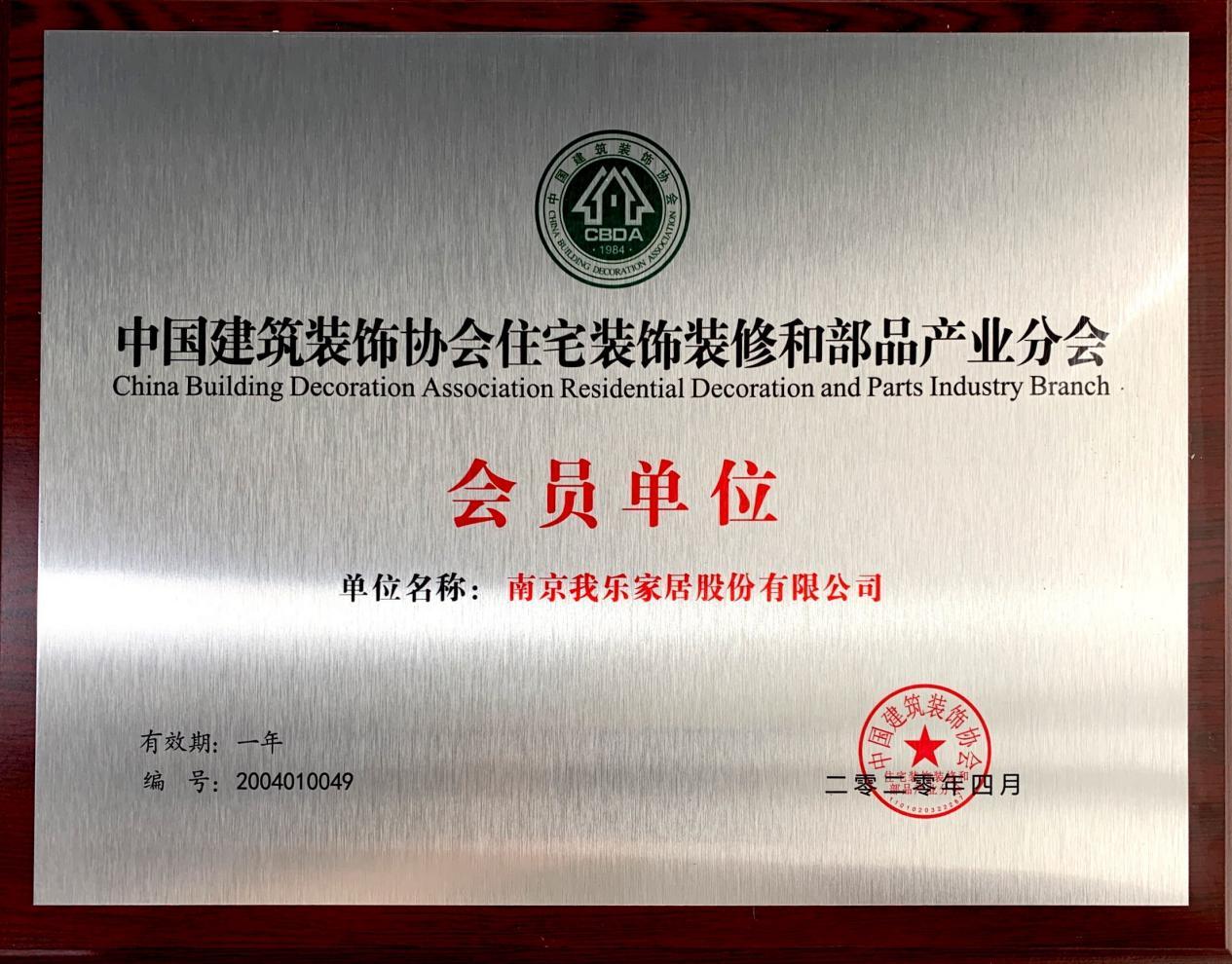 http://www.xiaoluxinxi.com/jiajijiafang/588251.html