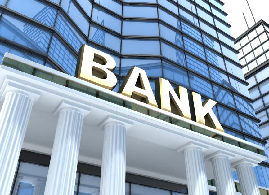 郭新明:建议全面系统修订《商业银行法》 推动银行业现代化
