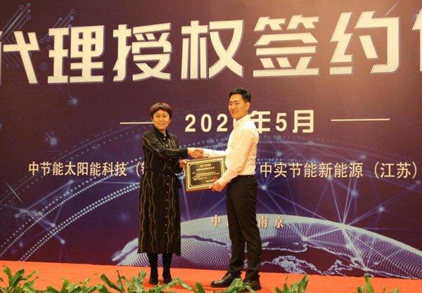 """中节能太阳能科技(镇江)有限公司开启组件""""出海""""新模式"""