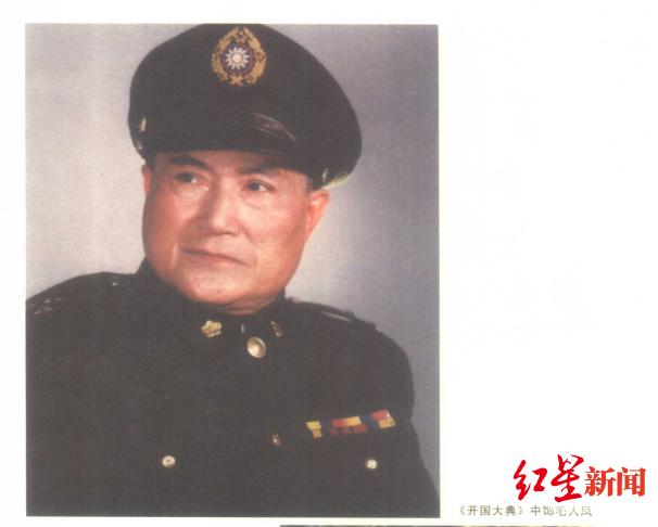《开国大典》中饰毛人凤