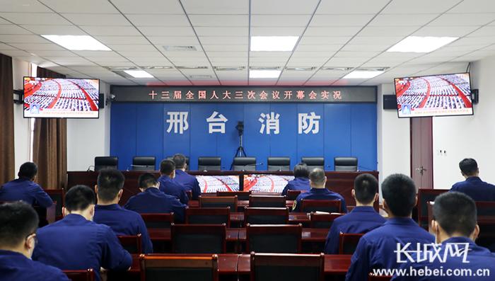 [合乐官网]大三次会议在邢台市引起强烈合乐官网