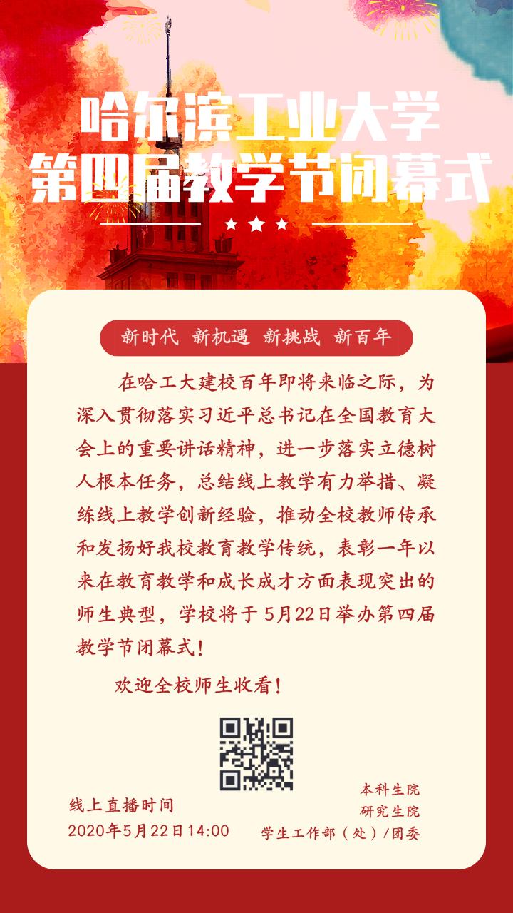 「天富官网」14点直播天富官网图片