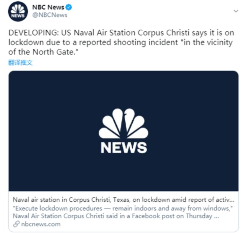 美国海军航空基地发生枪击事件?美媒:基地已封锁