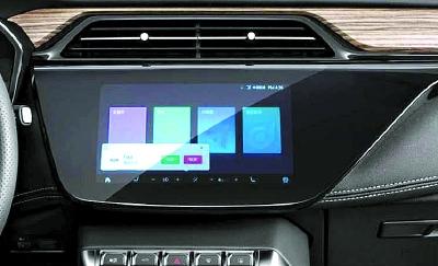 腾讯深度介入汽车  联手福特搭载微信