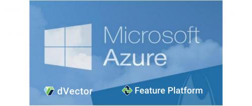 最新!维择科技核心产品可直接在微软Azure云应用商店购买