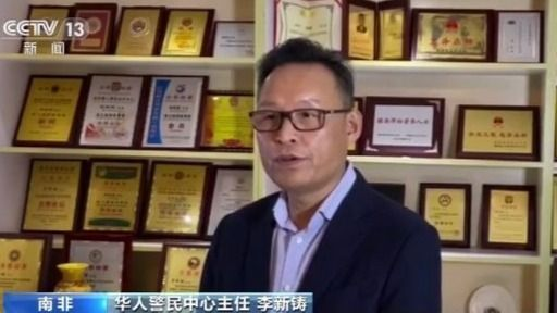 【摩天登录】外华人华侨支持全国人大涉摩天登录港议图片
