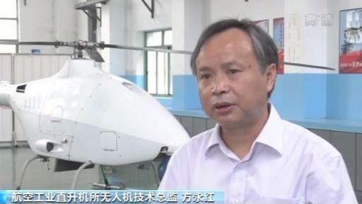 我国首个高原型无人直升机成功首飞图片