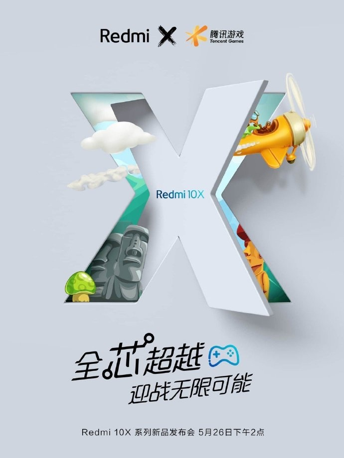 腾讯游戏预热Redmi 10X发布会:或与新品展开合作