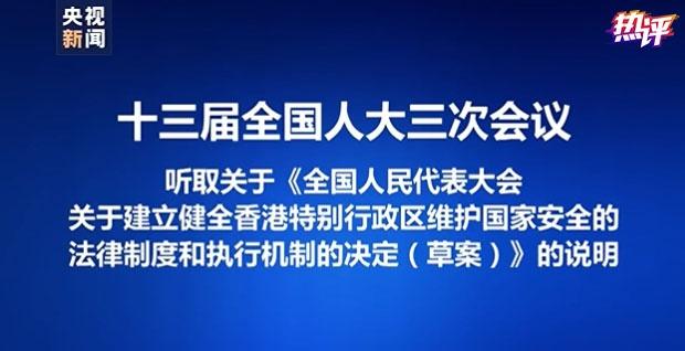【股票配资】寂寞的台独又来蹭香港的股票配资热度了图片