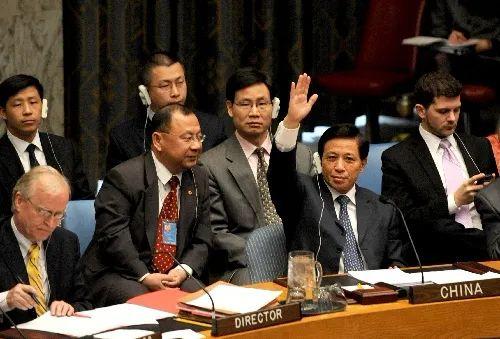 ·2009年12月,在安理会上,张业遂举手代表中国投票。