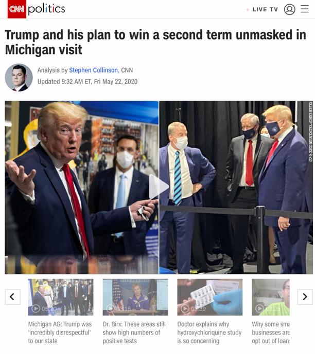 △CNN:特朗普和他不戴口罩的密歇根之旅赢下第二个总统任期的计划