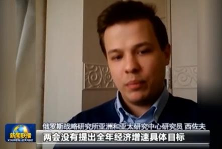 「天富」两会为中国和世界发展凝天富聚力量图片