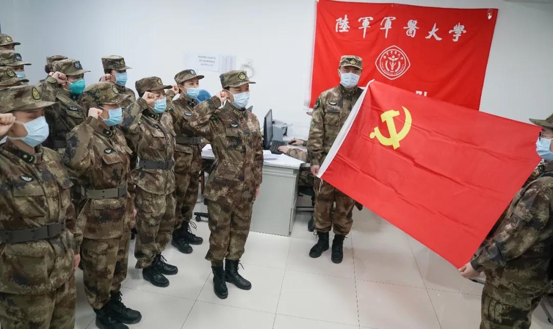 2020年2月1日,在武汉金银潭医院,陆军军医大学医疗队队员在党旗前宣誓。新华社记者 程敏/摄