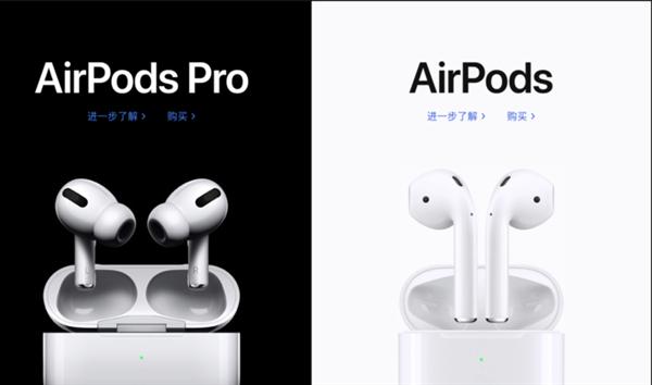 iPhone 12有了新变化:AirPods销量要涨 苹果故意为之