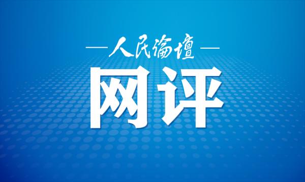 蓝冠:政蓝冠府工作报告中的态度力度与温度图片