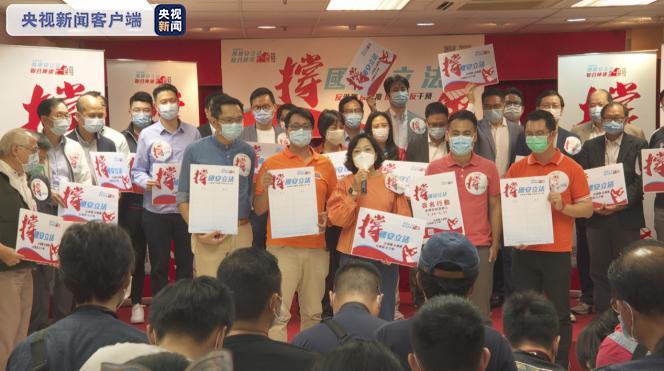 「百事2」阵线签名大行百事2动启动市民积极图片