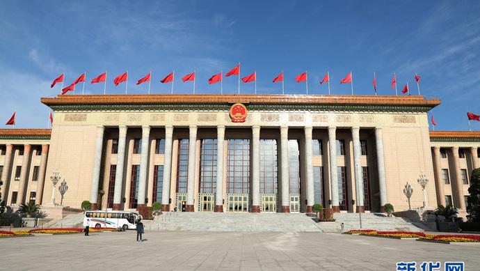 中财办原主任杨伟民委员:中国经济的巨轮一定能冲破暗礁险滩 继续前行图片