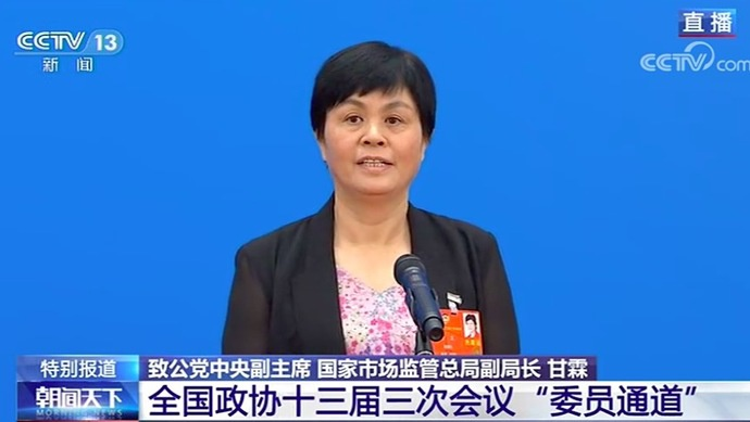 【赢咖3官网】共享赢咖3官网单车成共享图片