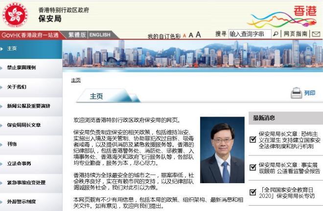 摩鑫app滋生摩鑫app支持建立国图片
