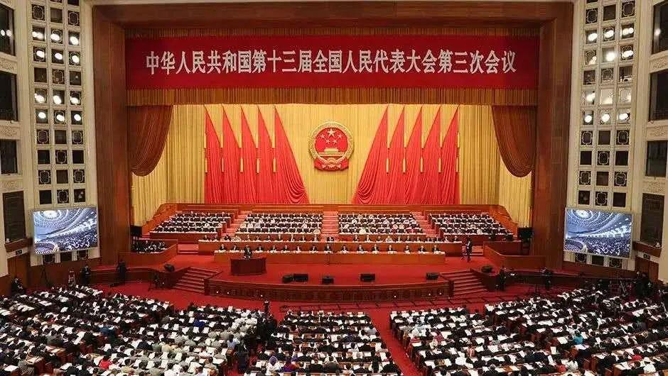 央媒:堵塞漏洞 全国人大为港制定国安法保障香港长期繁荣稳定图片