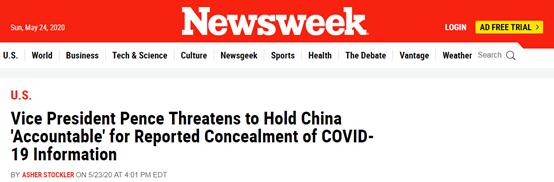 特朗普为什么走火入魔说中国,美媒真相了!图片