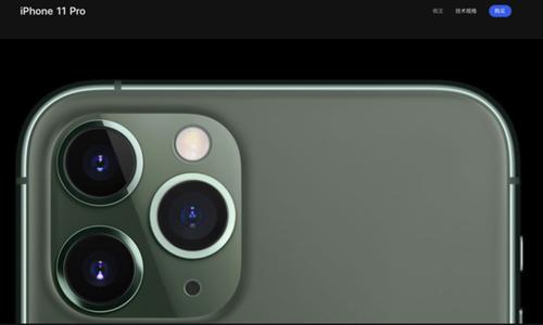 苹果新机不再送耳机,一切都是为了销量?