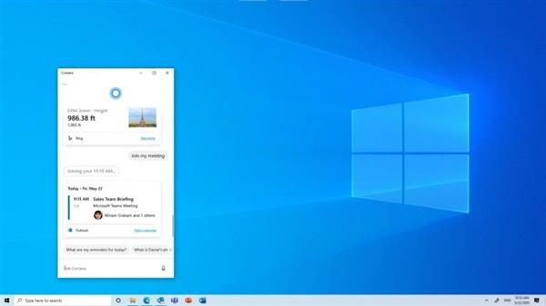 新版Cortana上架:微软弱化其在Win10中存在 提高生产力