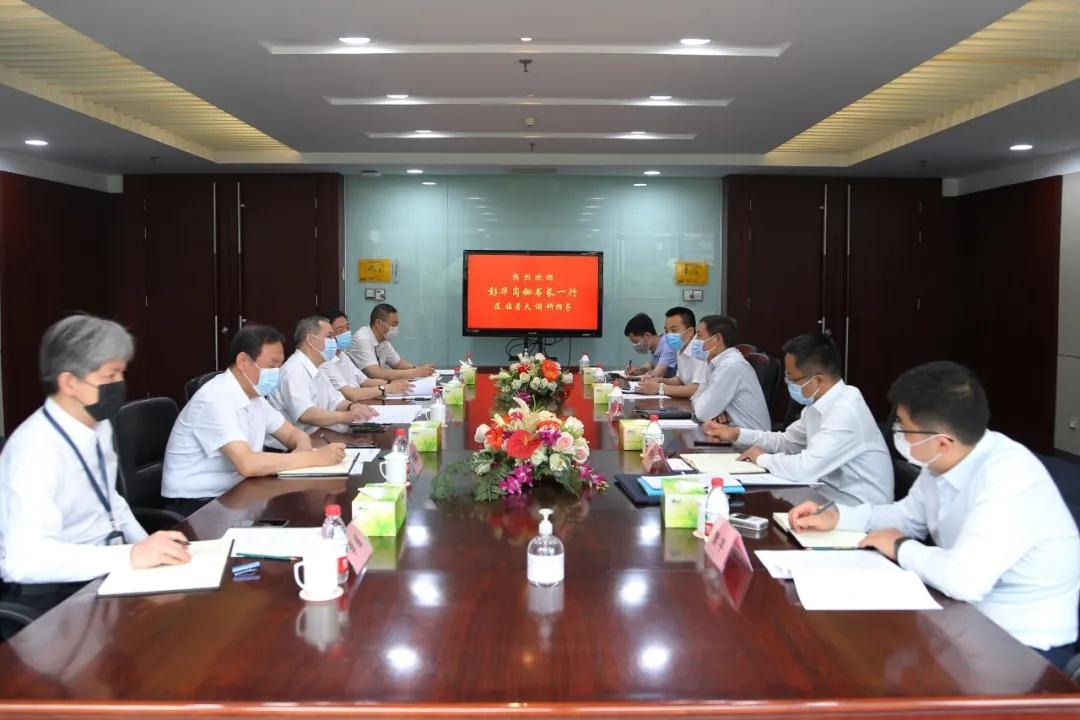 国资委党委委员、秘书长彭华岗调研中国普天