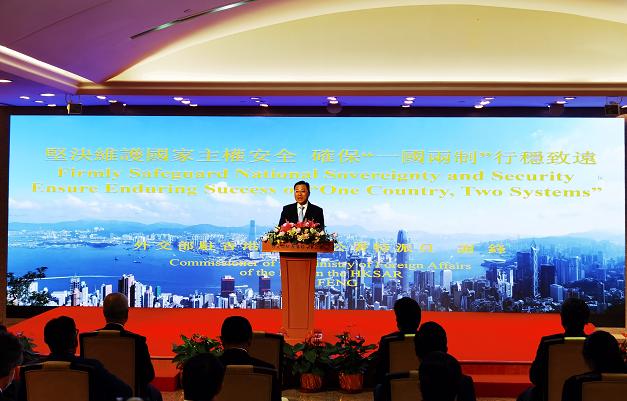外交部驻港公署特派员谢锋呼吁国际社会尊重和支持香港国安立法图片