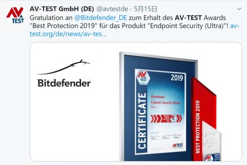 AV-Test和AV-C公布2019全球企业杀毒软件排行榜-Bitdefender排名第一