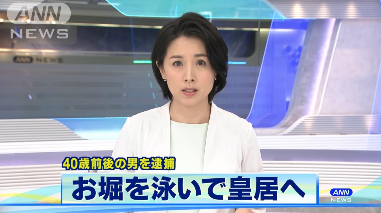 相关电视报道(朝日新闻)