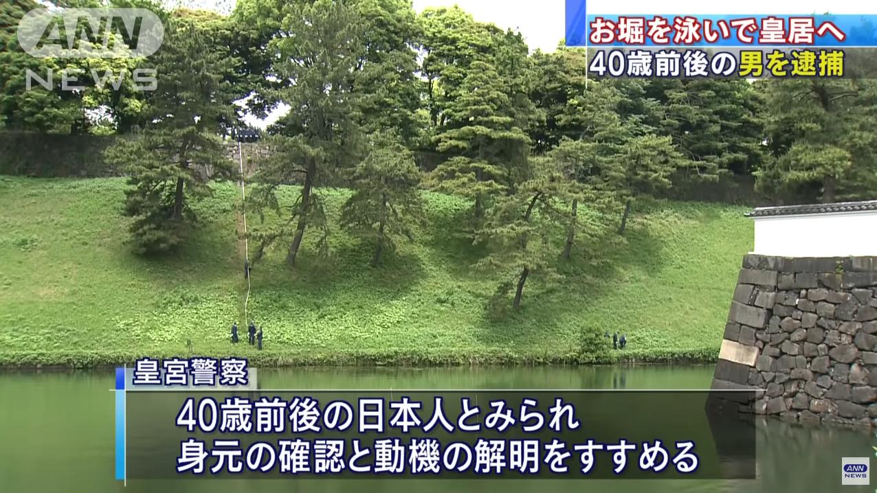 日本皇室警察在案发现场附近进行搜查(朝日新闻)