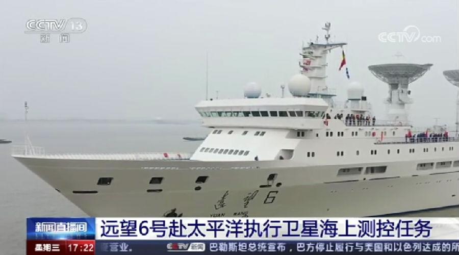 摩天注册,为远摩天注册望六号新一代测量船图片